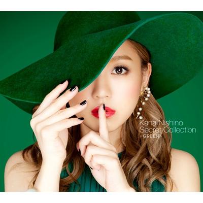 Secret Collection 〜GREEN〜(+DVD)【初回生産限定盤】