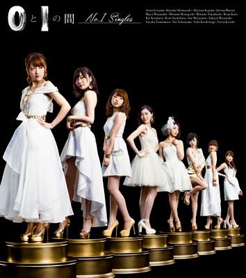 0と1の間 (2CD)【No.1 Singles】