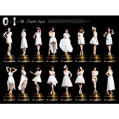 0と1の間 (3CD+DVD)【Complete Singles/数量限定盤】