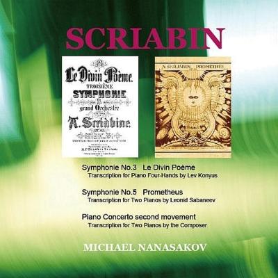 交響曲第3番『神聖な詩』(ピアノ連弾版)、第5番『プロメテウス』(2台ピアノ版)、他 ナナサコフ(コンピューター&自動演奏ピアノ)