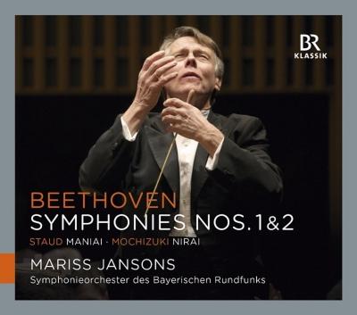 交響曲第1番、第2番、他 ヤンソンス&バイエルン放送交響楽団(2012東京ライヴ)