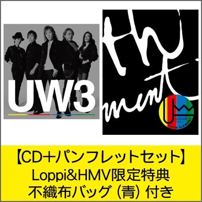 U_WAVE 3 +パンフレット 【Loppi・HMV ONLINE限定「U_WAVEオリジナル不織布バック(青)」付】