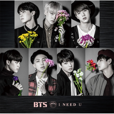 I NEED U (Japanese ver.)[Loppi&HMV Limited Edition] (CD+DVD)