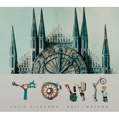 TOWA (2CD+DVD+スペシャルフォトブック)【初回限定盤 COMPLETE BOX】