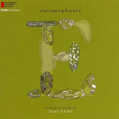 Entomophonie: 高関健 / Art Respirant G.albrecht / 読売日本so 小松一彦 / 新日本po