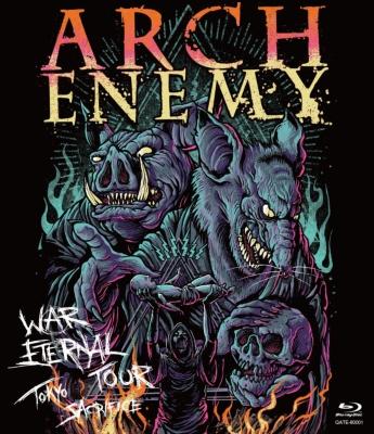 War Eternal Tour: Tokyo Sacrifice