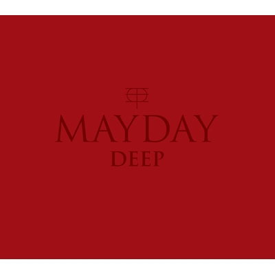 MAYDAY (+DVD)【初回限定盤】
