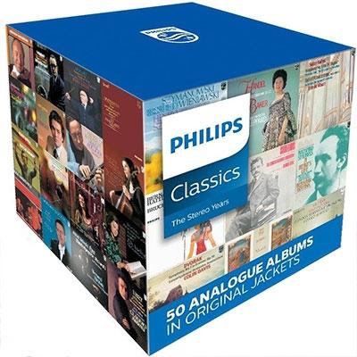フィリップス・クラシックス~ザ・ステレオ・イヤーズ(50CD)