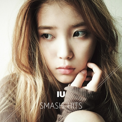 IU - Smash Hits (Full Album Taiwan Limited Edition) K2Ost free mp3 download korean song kpop kdrama ost lyric 320 kbps