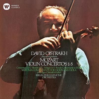 ヴァイオリン協奏曲全集、協奏交響曲、他 オイストラフ、ベルリン・フィル、I.オイストラフ(3CD)