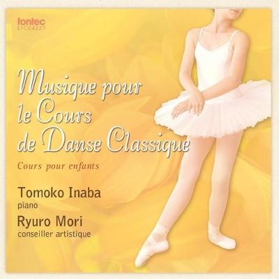 Musique Pour Le Cours De Danse Classique 2: 稲葉智子(P)