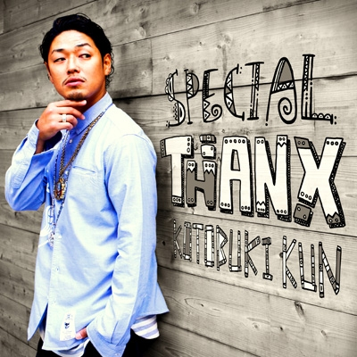 SPECIAL THANX~ありがたや~(+DVD)【初回限定盤】