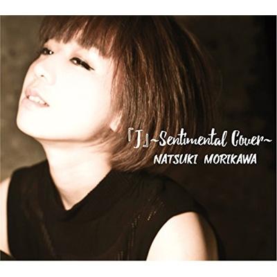 J 〜sentimental Cover〜