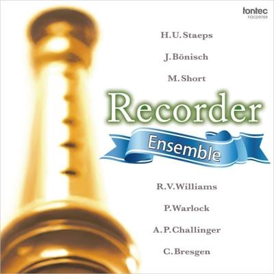 Recorder Ensemble: 江崎浩司 横田朱乎 福岡恵 高橋明日香宮里あや