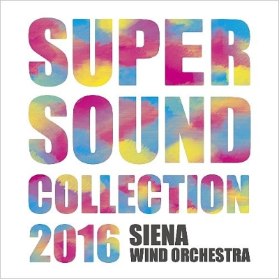 Super Sound Collection 2016: オリタノボッタ / Siena Wind O