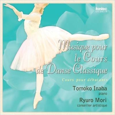 Musique Pour Le Cours De Danse Classique 3: 稲葉智子(P)