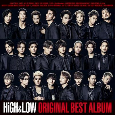 HiGH&LOW ORIGINAL BEST ALBUM (2CD+DVD+スマプラ)《【特典】スペシャルワイドポスター付》