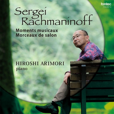 Moments Musicaux, Morceaux De Salon: 有森博 +polka Italienne: 秋元孝介(P)服部孝也(Tp)
