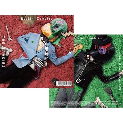 Rockin' Zombies 【7インチアナログ盤:生産限定盤】