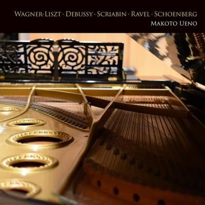 ラヴェル:夜のガスパール、ドビュッシー:『映像』第2集、ワーグナー/リスト:イゾルデの愛の死、スクリャービン:ピアノ・ソナタ第5番、他 上野真