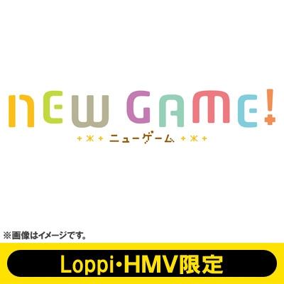 【HMV・Loppi限定アクリルスタンド付】NEW GAME! Lv.5
