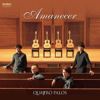 Quattro Palos: Amanecer