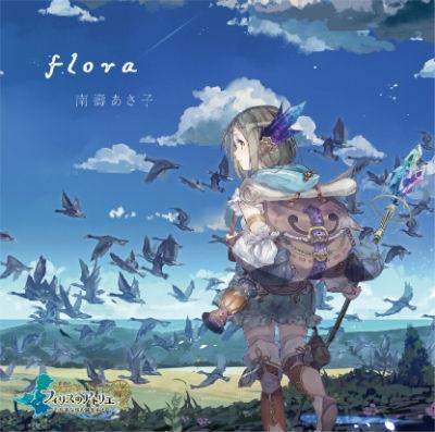 flora (+DVD)【豪華盤】