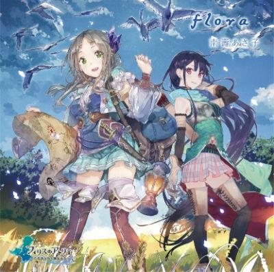 flora 【ゲームデザイン盤】