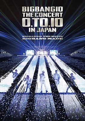 BIGBANG10 THE CONCERT : 0.TO.10 IN JAPAN +BIGBANG10 THE MOVIE BIGBANG MADE 【通常盤】 (2DVD+スマプラ)
