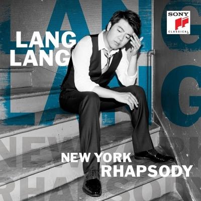 『ニューヨーク・ラプソディ~2台のピアノと管弦楽によるラプソディ・イン・ブルー、他』 ラン・ラン、アクセルロッド&ロンドン響、ハービー・ハンコック、他(2LP)