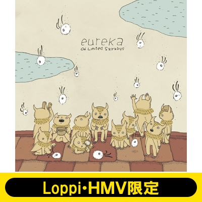 eureka (+DVD)【Loppi・HMV限定ロゴマフラータオル付 初回生産限定盤】