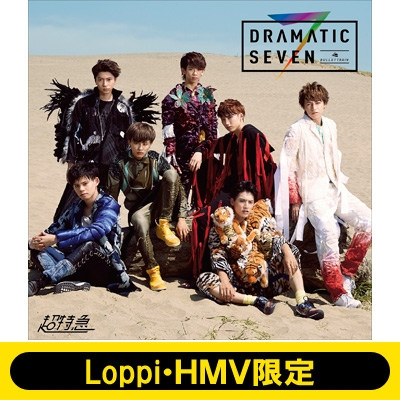 Dramatic Seven 【Loppi・HMV限定盤】