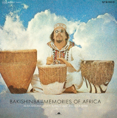 Bakishinba〜memories Of Africa
