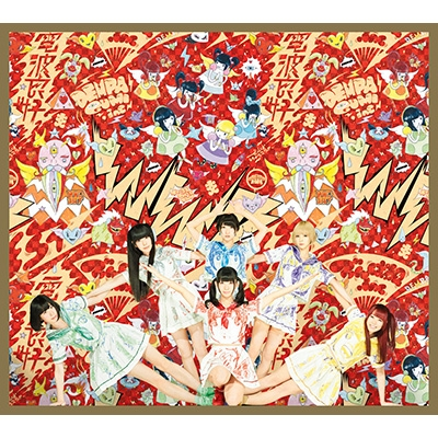 WWDBEST 〜電波良好!〜【初回限定盤】(3CD+DVD)