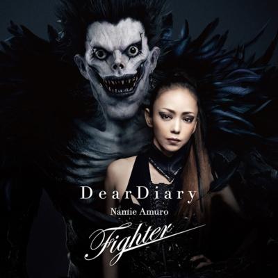 Dear Diary / Fighter 【初回生産限定盤】