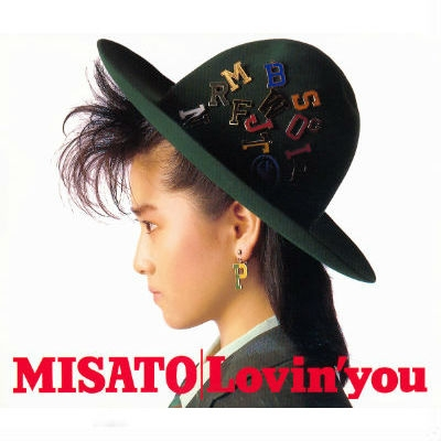 Lovin' you -30th Anniversary Edition-【初回生産限定盤】(+DVD)