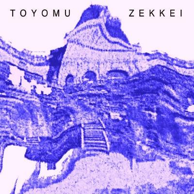 ZEKKEI