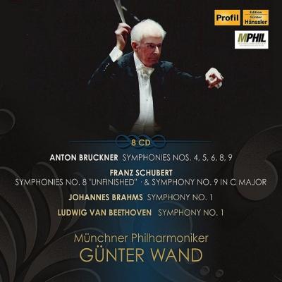 ブルックナー:交響曲第4,5,6,8,9番、ブラームス:交響曲第1番、シューベルト:交響曲第8番、第9番、他 ギュンター・ヴァント&ミュンヘン・フィル(8CD)