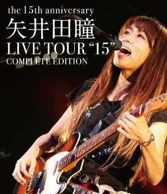 """矢井田瞳LIVE TOUR  """"15"""" COMPLETE EDITION -the 15th anniversary-(+CD)"""