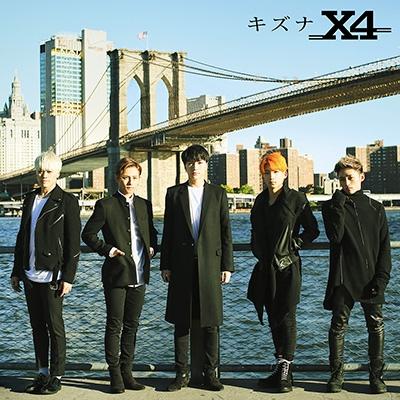 キズナ 【初回限定盤A】(+DVD)