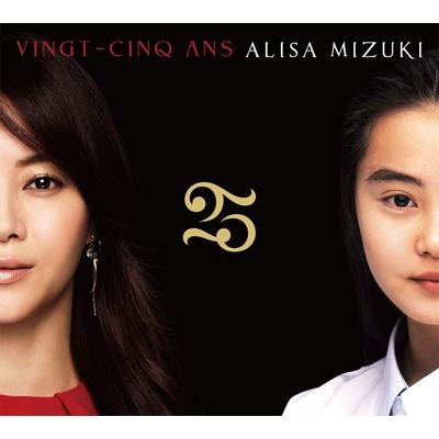 VINGT-CINQ ANS (+3DVD)