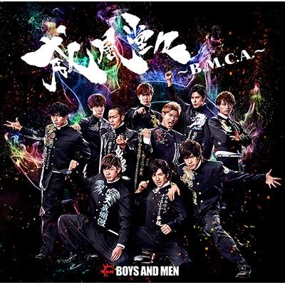 威風堂々〜B.M.C.A.〜【初回限定盤】 (CD+DVD)
