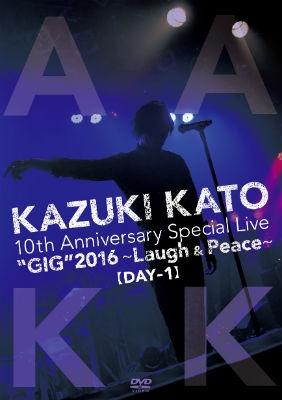 Kazuki Kato 10Th Anniversary Special Live