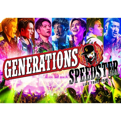 GENERATIONS LIVE TOUR 2016 SPEEDSTER 【初回生産限定】(2Blu-ray/スマプラ対応)