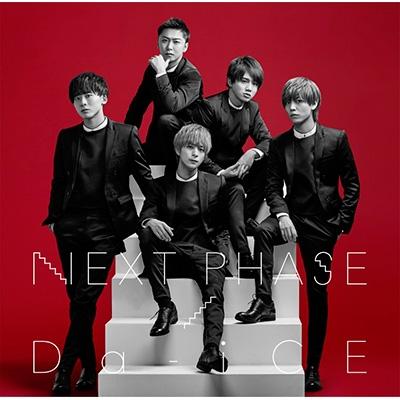 NEXT PHASE 【初回盤A】 (CD+DVD)