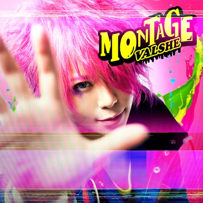 MONTAGE 【初回限定盤B】(+DVD)