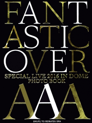 AAA Special Live 2016 in Dome -FANTASTIC OVER-PHOTOBOOK
