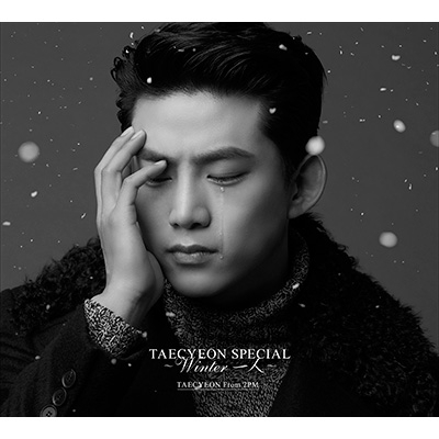 TAECYEON SPECIAL 〜Winter 一人〜【初回生産限定盤A】 (CD+DVD)
