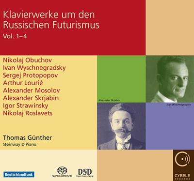 ロシア・アヴァンギャルドのピアノ音楽 トーマス・ギュンター(4SACD)