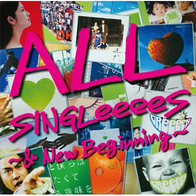 ALL SINGLeeeeS 〜& New Beginning〜【初回限定盤】(2CD+2DVD)